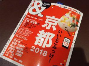 出版朝日新聞社